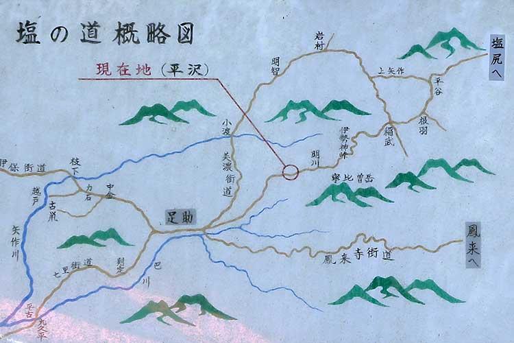 平沢の神社前の案内図