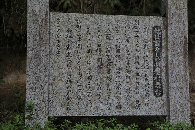 熊野神社の農村舞台解説