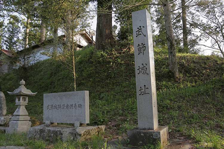 武節城址石碑と城山神社(物見台)