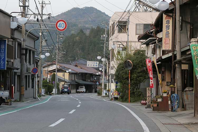 旧飯田街道