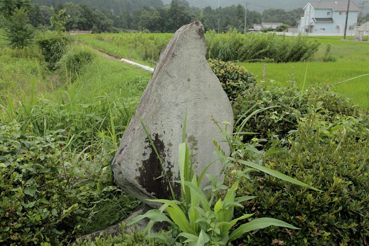山本勘蔵信供の墓