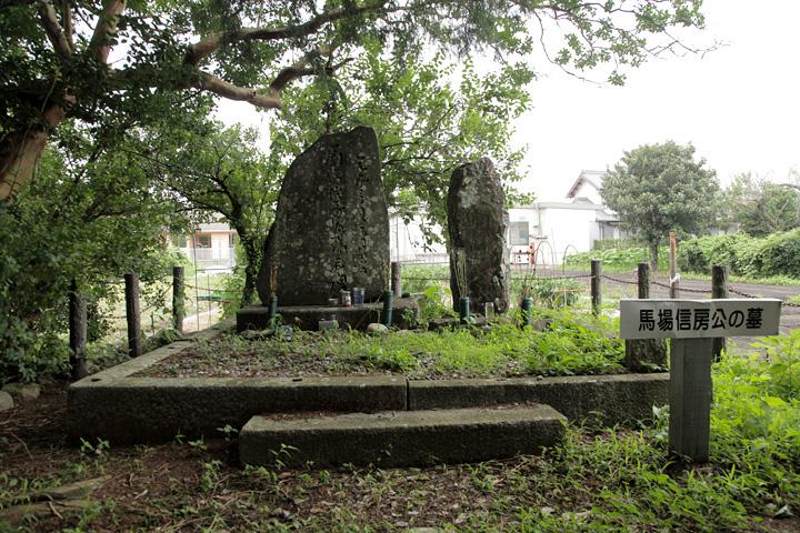 馬場信房の墓