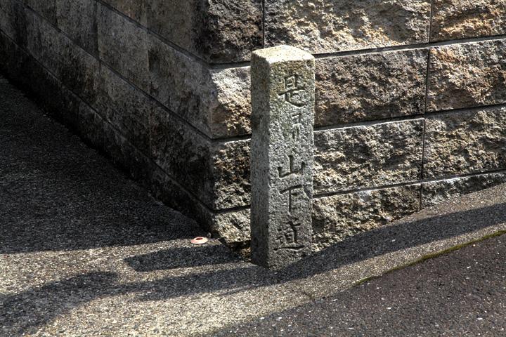 楠原宿中心の鍵の手に建つ追分道標