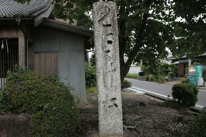 銭掛松石柱