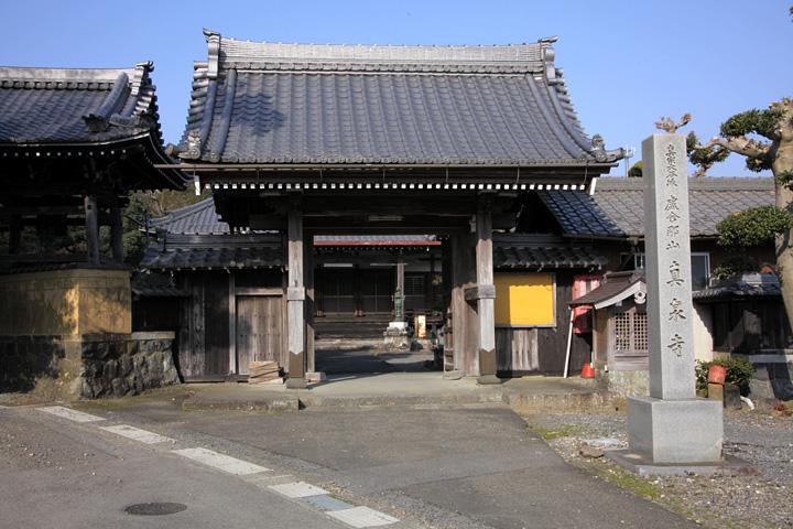 真泉寺(養老町沢田)