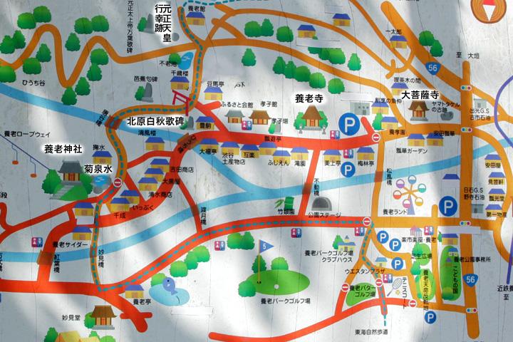 養老公園付近の史跡地図