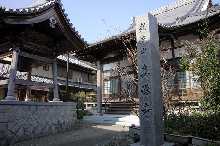 真源寺(養老町桜井)