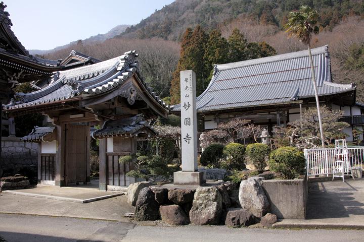 妙圓寺(養老町上方)