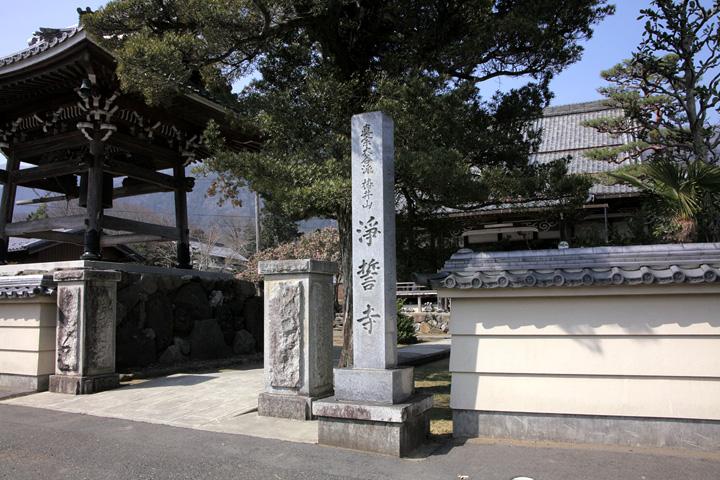 浄誓寺(養老町石畑)