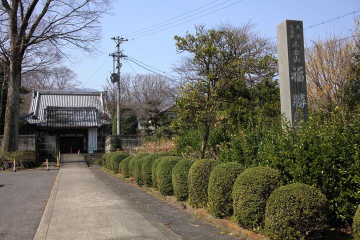 福勝寺(養老町小倉)