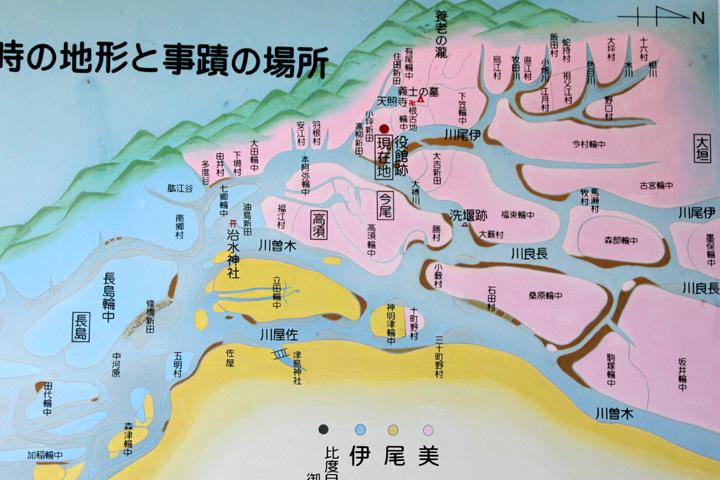 宝暦治水当時の地形と事蹟の場所