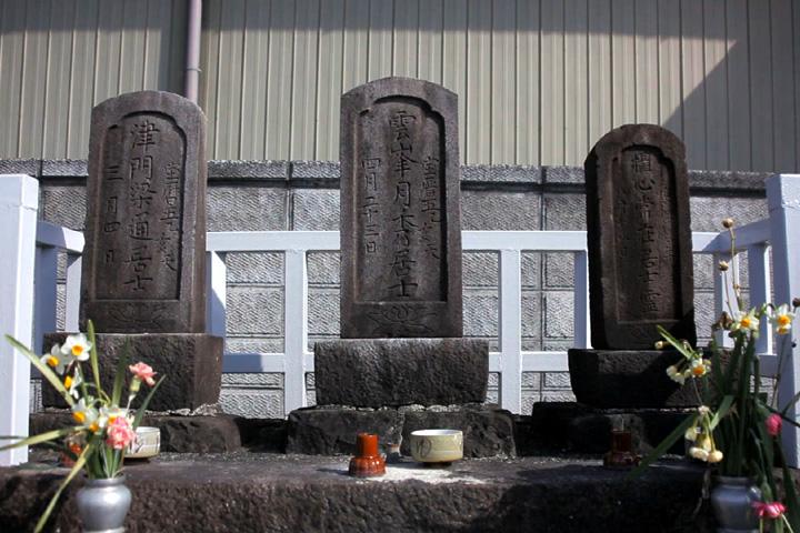 薩摩義士3名の墓