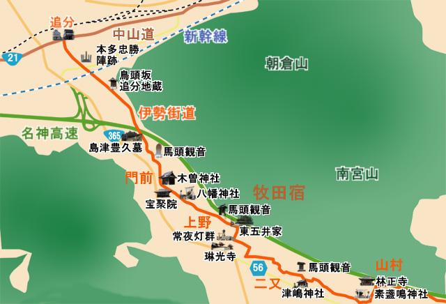 伊勢街道(美濃街道) 関ケ原町・大垣市