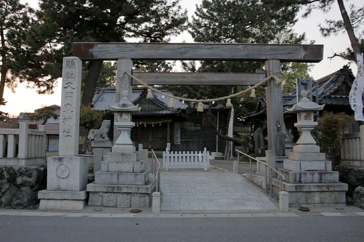 久留真神社