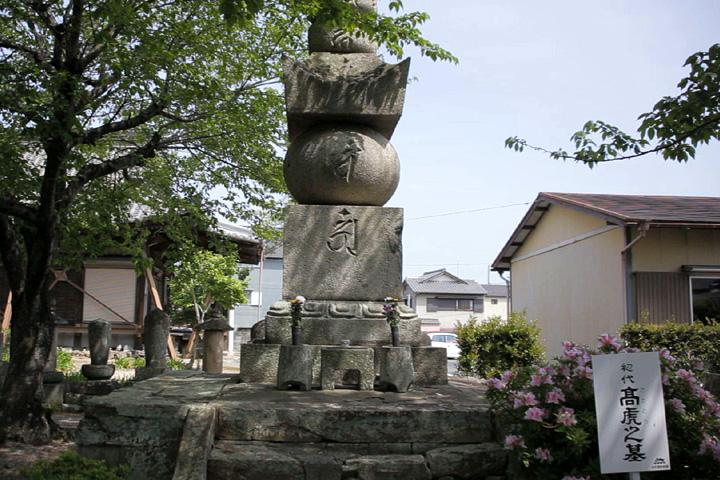 藤堂高虎の墓