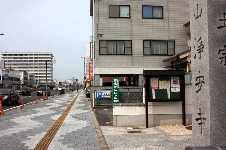 浄安寺前の伊勢街道(国道23号線)