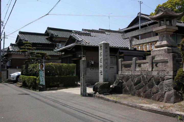 高茶屋神社と伊勢街道