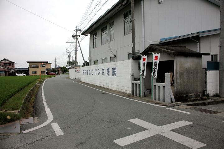 弘法太師堂前の伊勢街道