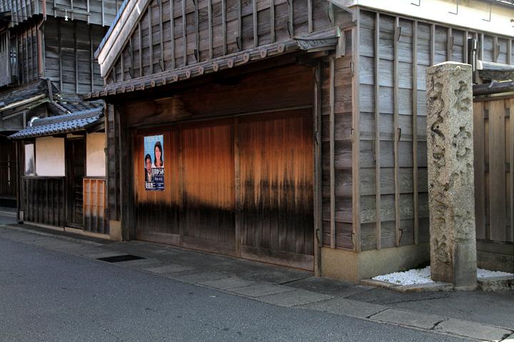 辻村家道標 「左 二見神社大湊道」「右 宮川道」「すぐさんぐう道」