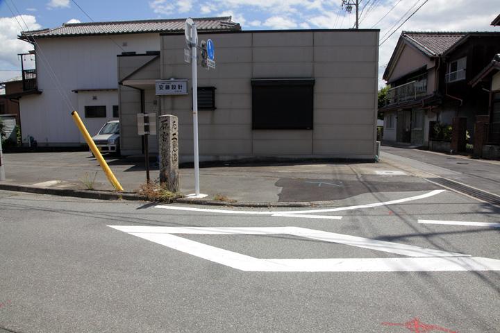 祓川  茶屋町の道標