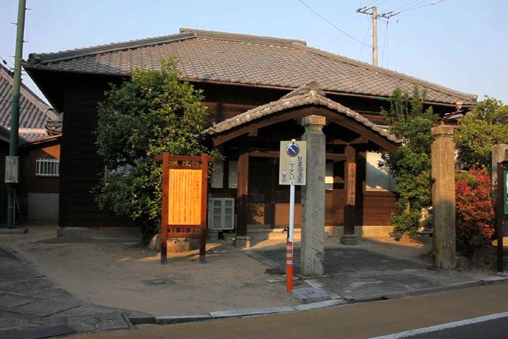 市場庄公会堂
