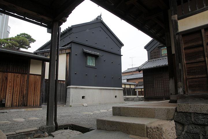 松阪商人の館大蔵跡