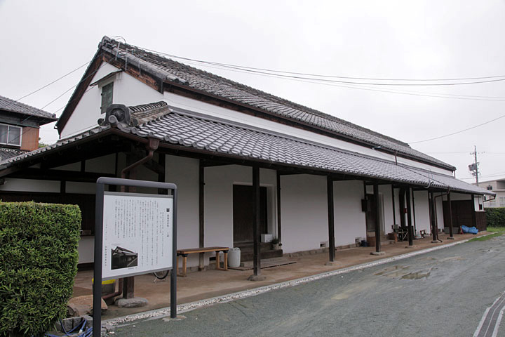 土蔵 松阪城内から移築