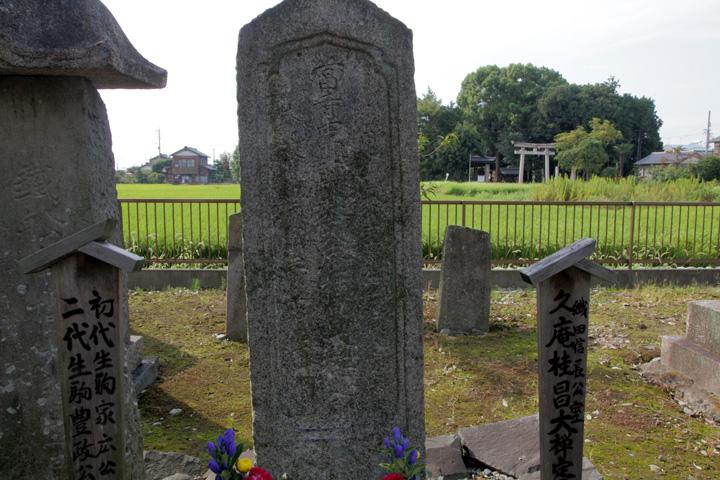 「吉乃の方」の墓