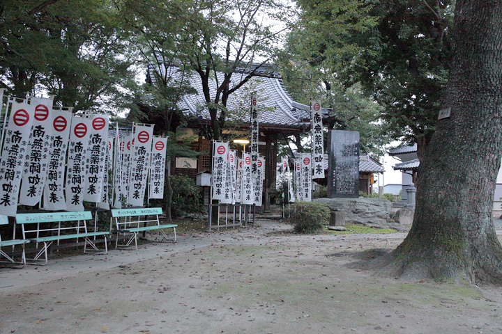 市内最古の音楽寺