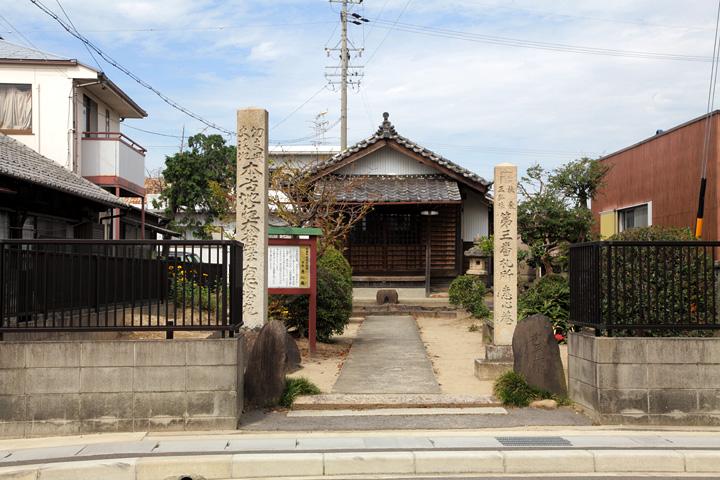 恵心庵(えしんあん)と岩倉街道