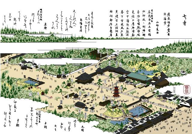 七ツ寺- 尾張名所図会