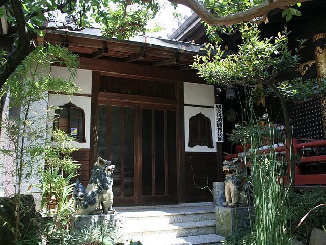 切支丹博物館(栄国寺)