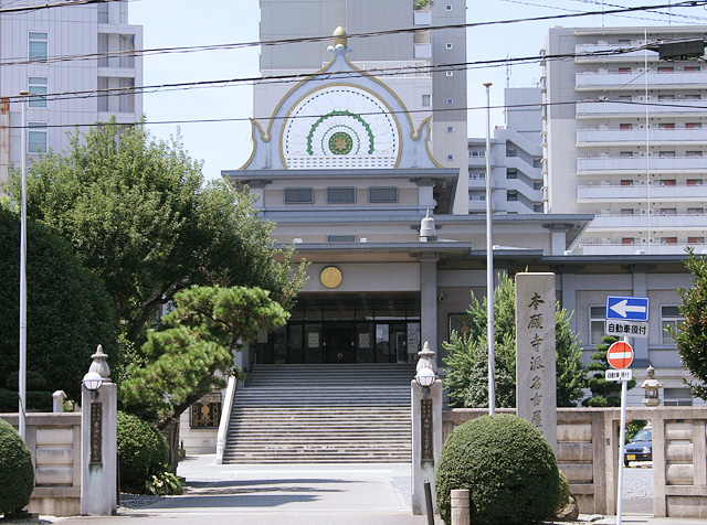 西本願寺名古屋別院