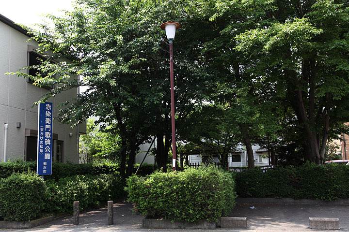 大江匡衡、赤染衛門の歌碑