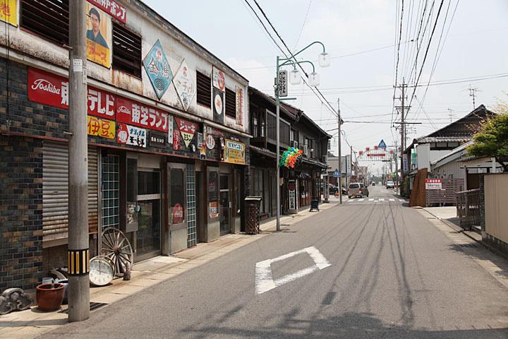 萩原宿下町