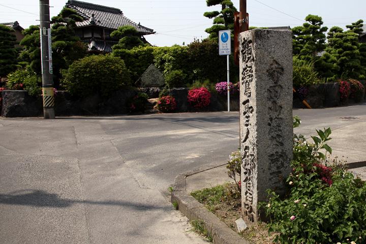 西方寺への道標