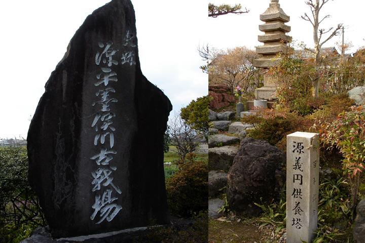 源平墨俣川古戦場碑