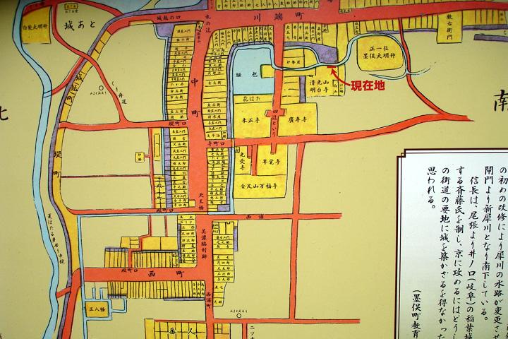 墨俣宿古地図