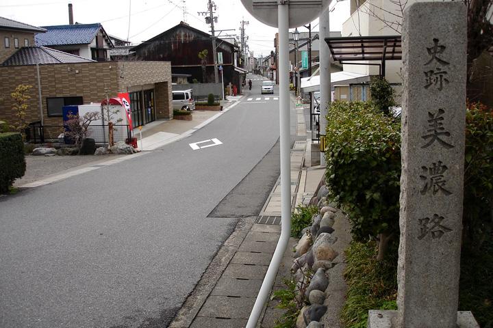 墨俣宿東入口