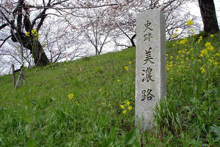 美濃路の碑