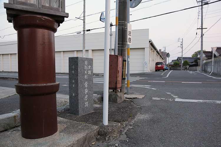 旧村木常夜灯跡と師崎街道