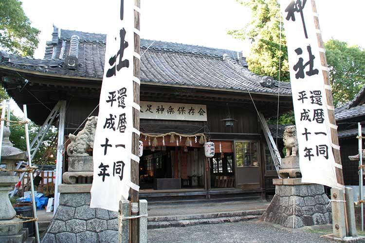 豊石神社(大足蛇車まつり)