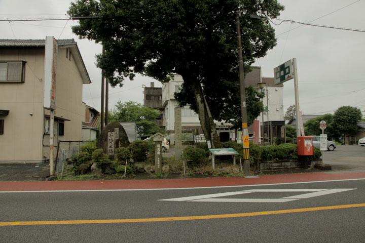伏見本陣跡の碑