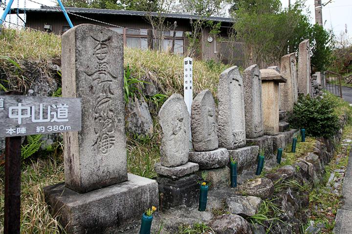 上宿の石仏群