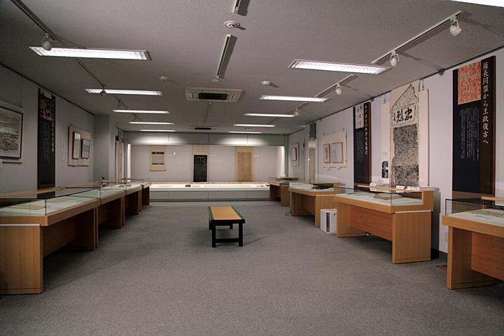 中山道歴史資料館
