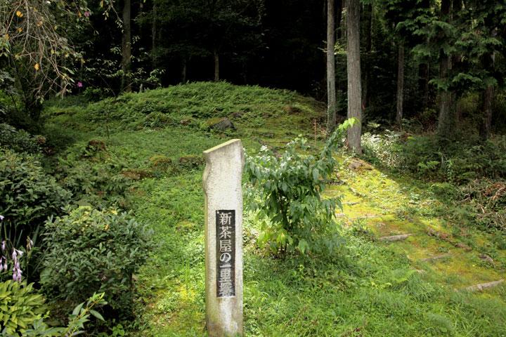 新茶屋の一里塚南塚跡