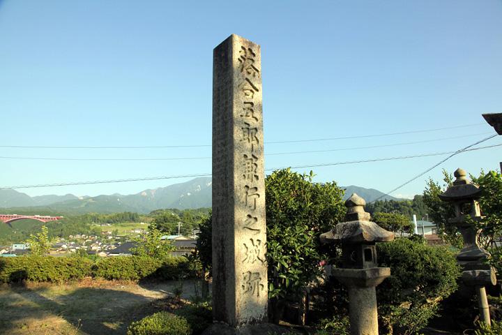 熊谷五郎城跡