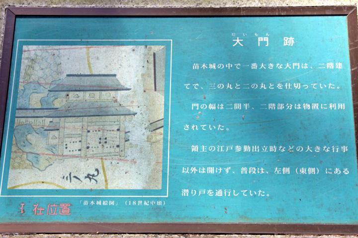大矢倉跡から見た天守跡