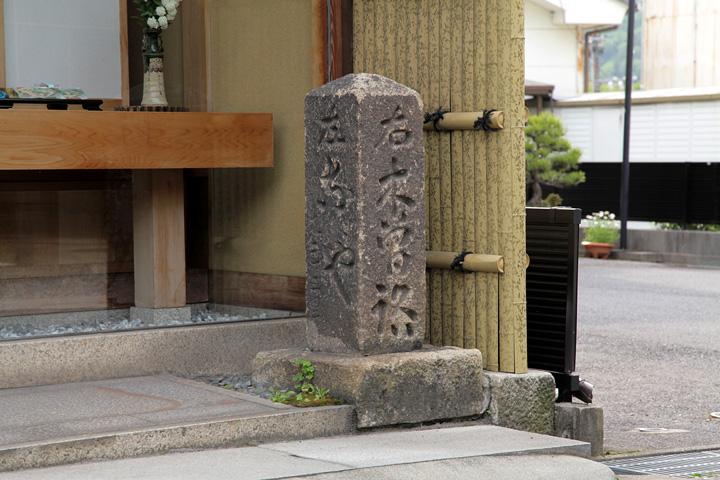 中津川宿横町道標