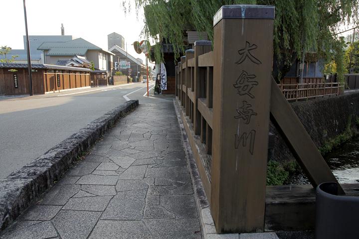 旧大安寺川